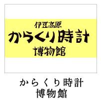 ninki_spot_2