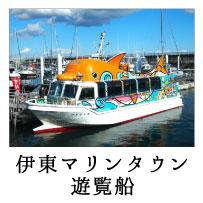 ninki_spot_9